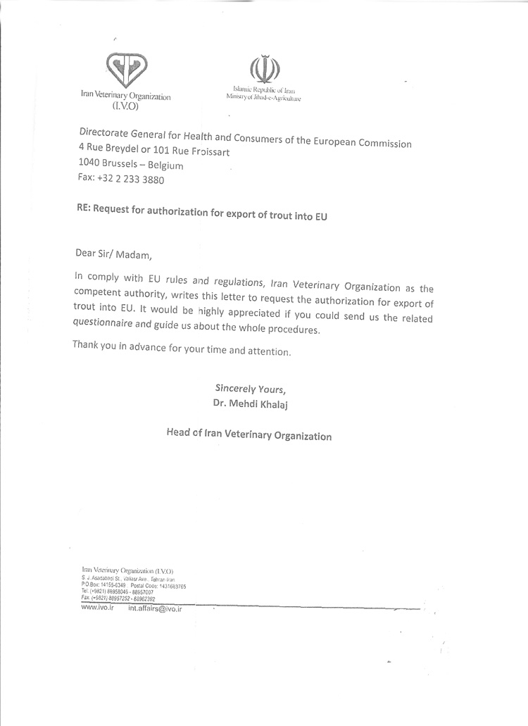 نامه دامپزشکی به اتحادیه اروپا بابت ضوابط صادرات ماهی قزل الا