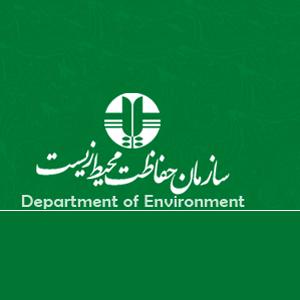 سازمان محیط زیست کشور